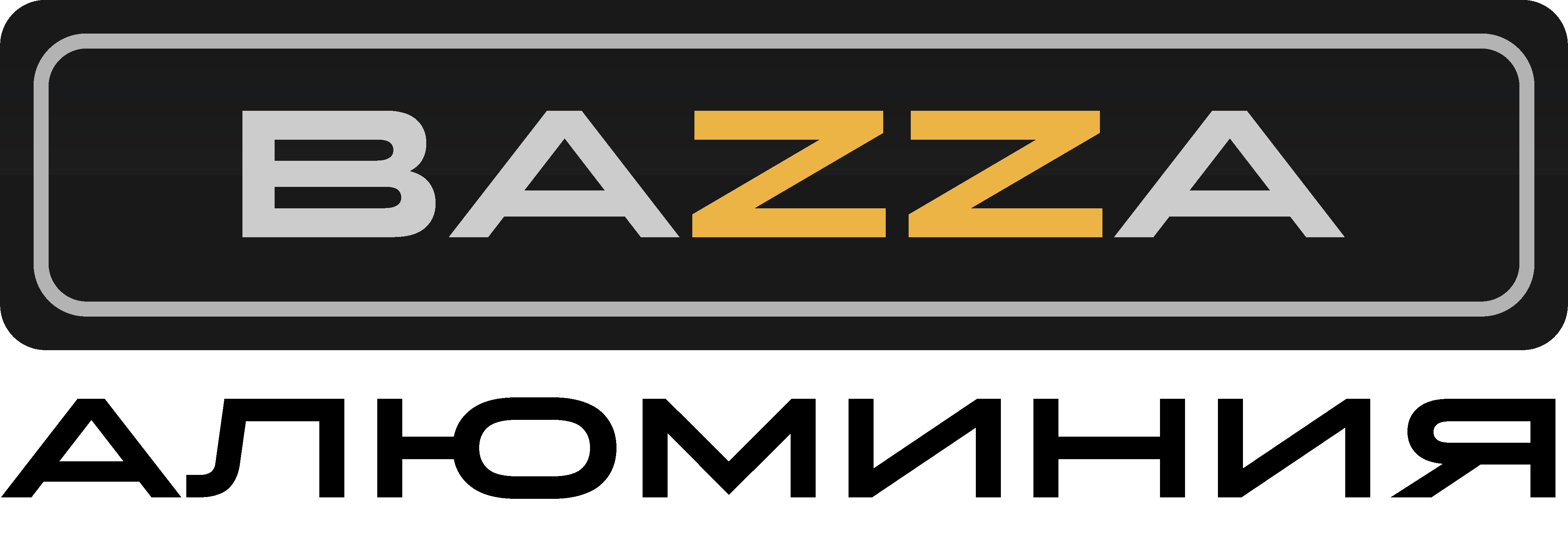 Bazza Алюминия